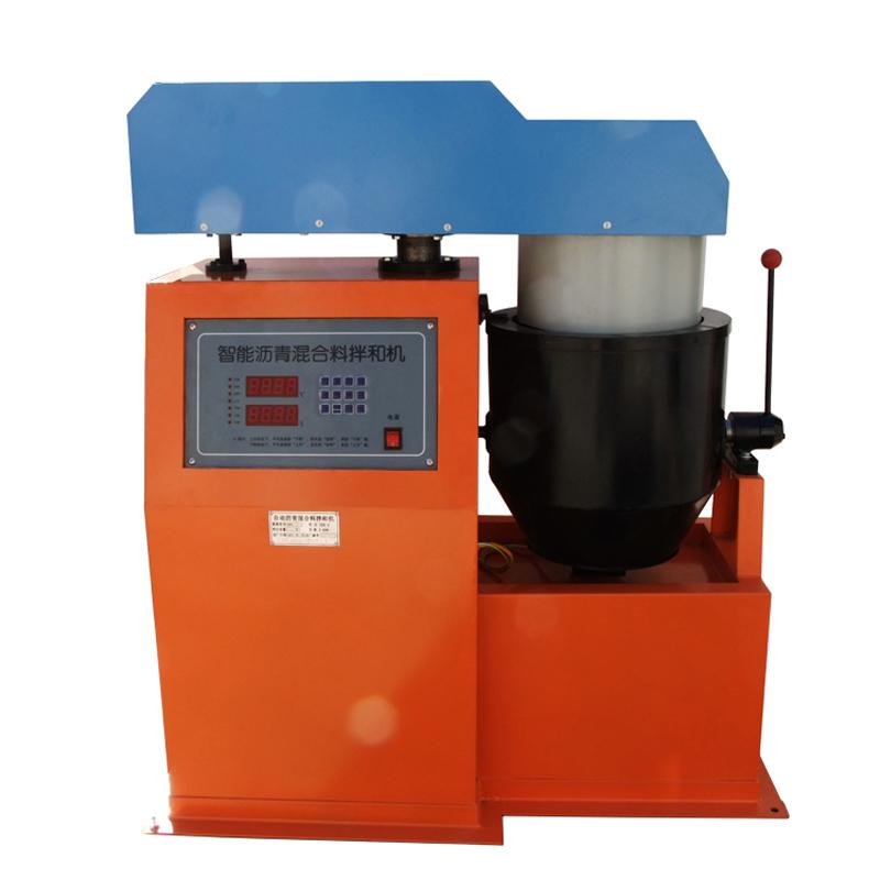 沥青混合料拌和机 全自动混合料拌和机 混合料搅拌机 BH-10/20型