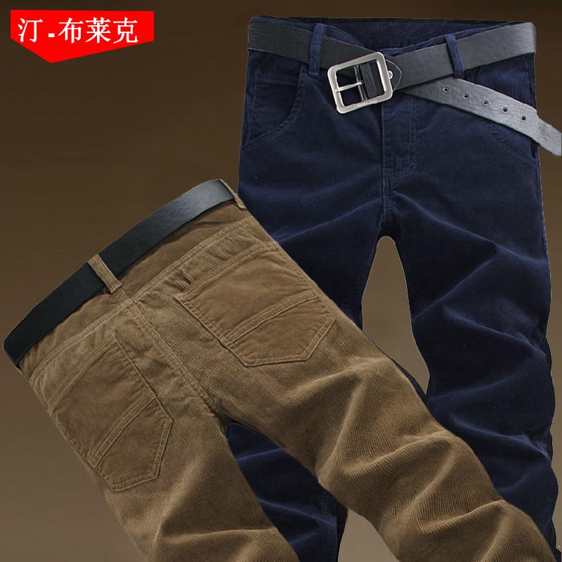 汀布莱克秋冬男士新款时尚纯棉灯芯绒男裤 修身直筒休闲裤长裤子
