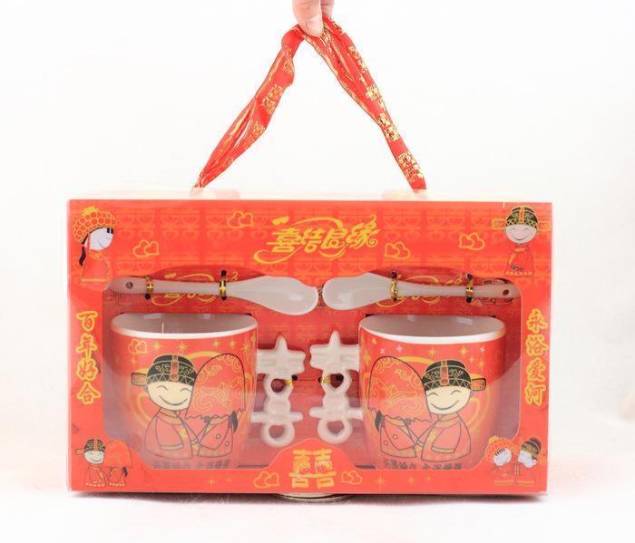 中国红婚庆双喜杯 创意时尚情侣杯子 结婚礼物3410214501