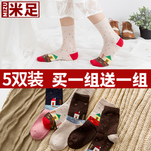 米足 袜子女士秋冬保暖冬季加厚毛圈袜中筒袜韩版女袜毛巾袜06