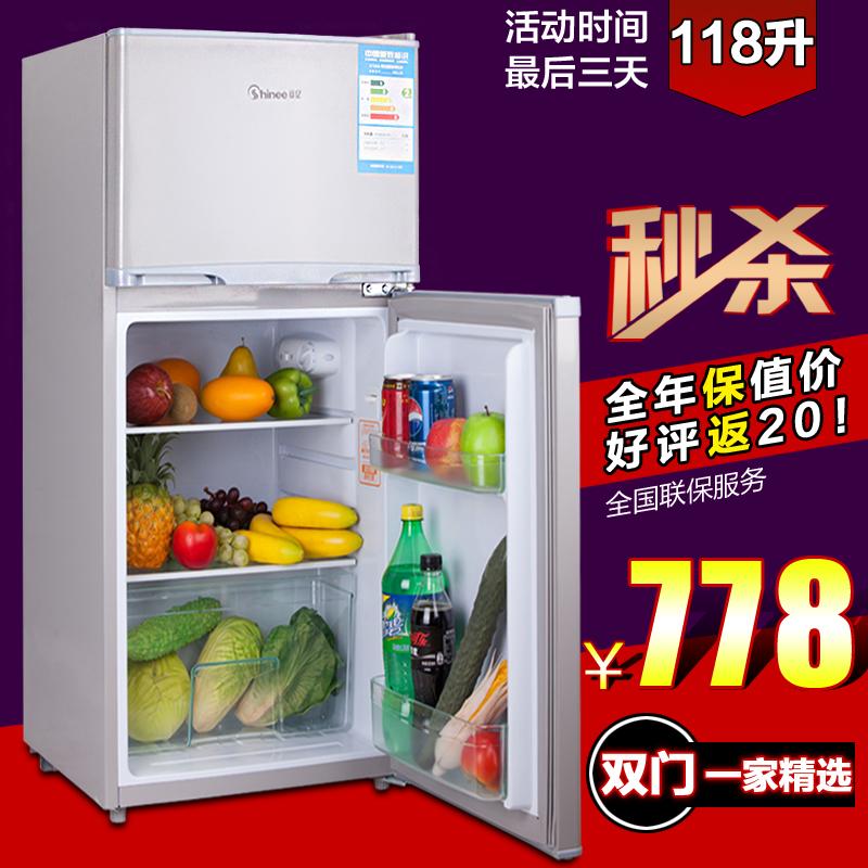 赛亿 BCD-118 小冰箱双门小电冰箱家用118升冰箱冷藏冷冻节能特价