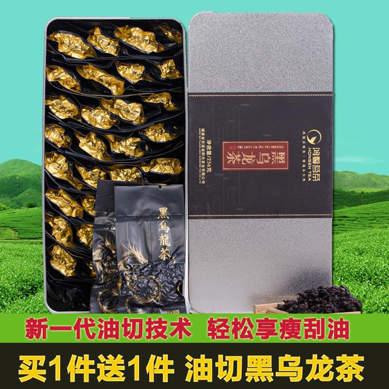 黑乌龙茶刮油250g正品油切去脂特价茶叶礼盒装特级油切黑乌龙茶