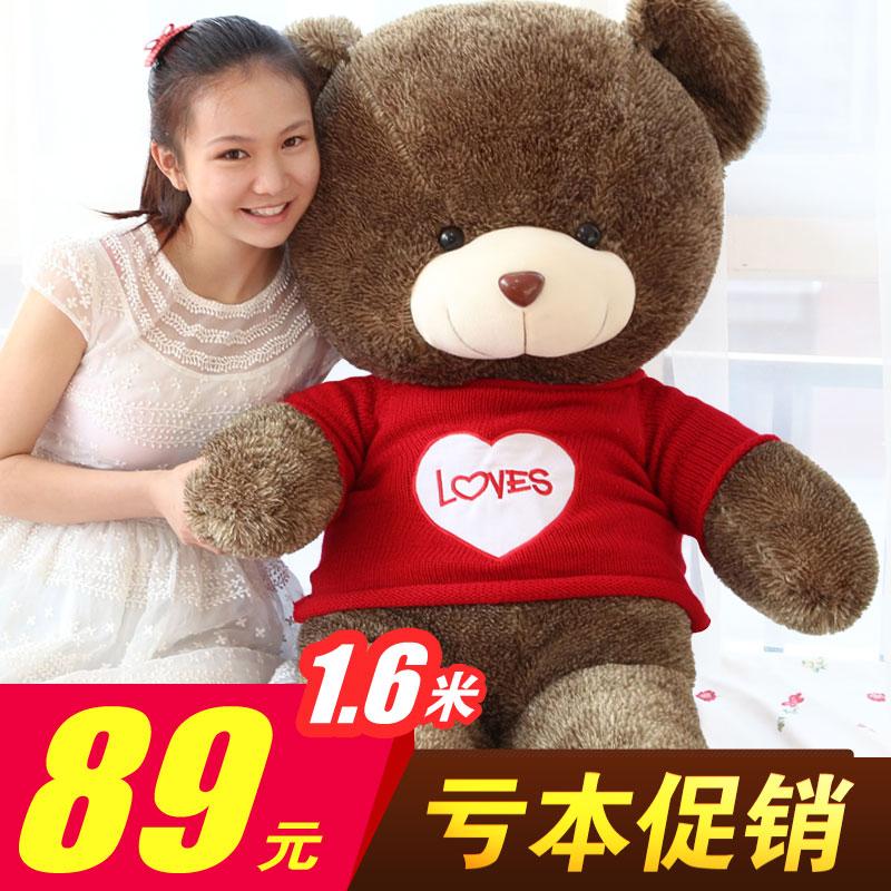 毛绒玩具大号正版女生泰迪熊公仔毛衣抱抱熊娃娃