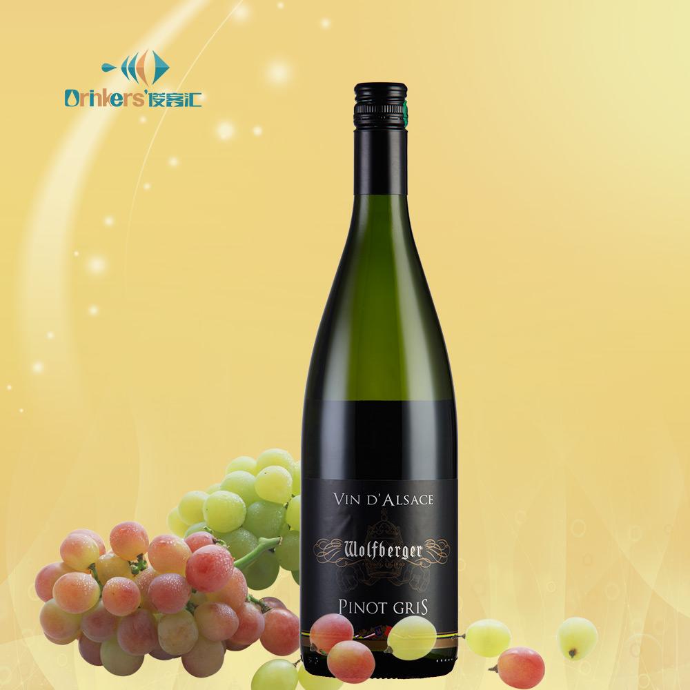 正品法国阿尔萨斯原瓶进口AOC干白 贝尔灰皮诺白葡萄酒 1L装