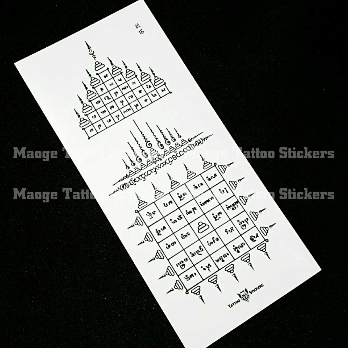 mg纹身贴-/幸运纹身/泰国刺符/经文经塔刺符纹身图案贴纸防水防汗图片