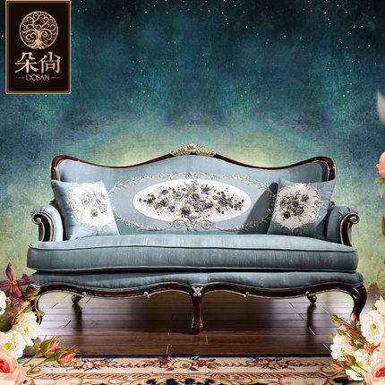 朵尚实木沙发怎么样?是什么牌子?