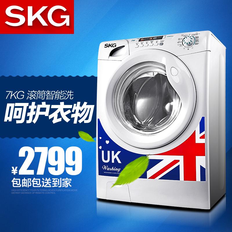 SKG 5028 洗衣机 全自动 滚筒洗衣机 7公斤家庭用 智能