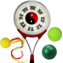 太极柔力球拍揉力球中老年揉球柔力球健身球手球太极球套装 梅花