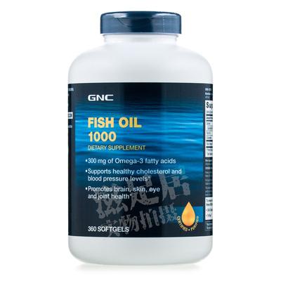 [正品]美国GNC代购 深海鱼油1000mg360粒护心血管平衡血压