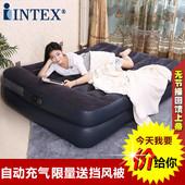 Intex充气床垫双人气垫床双人充气床单人充气垫午休便携床折叠床