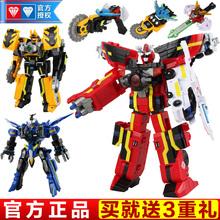 巨神战击队3之超救分队冲锋战击王爆裂旋天战机对2变形机器人玩具