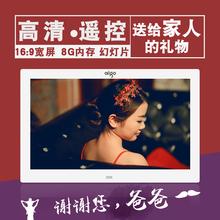 爱国者电子相册DPF101数码相框10寸高清电子音乐照片像册婚礼礼品