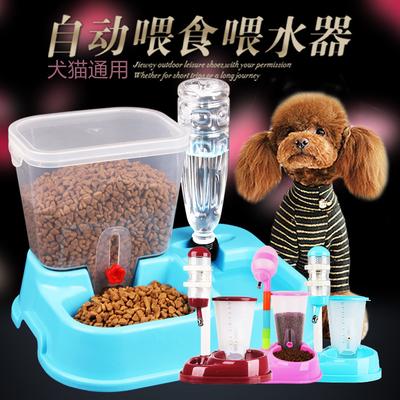 狗狗自动喂食器饮水器宠物喂水机小狗喝水器狗碗猫碗狗盆水壶用品