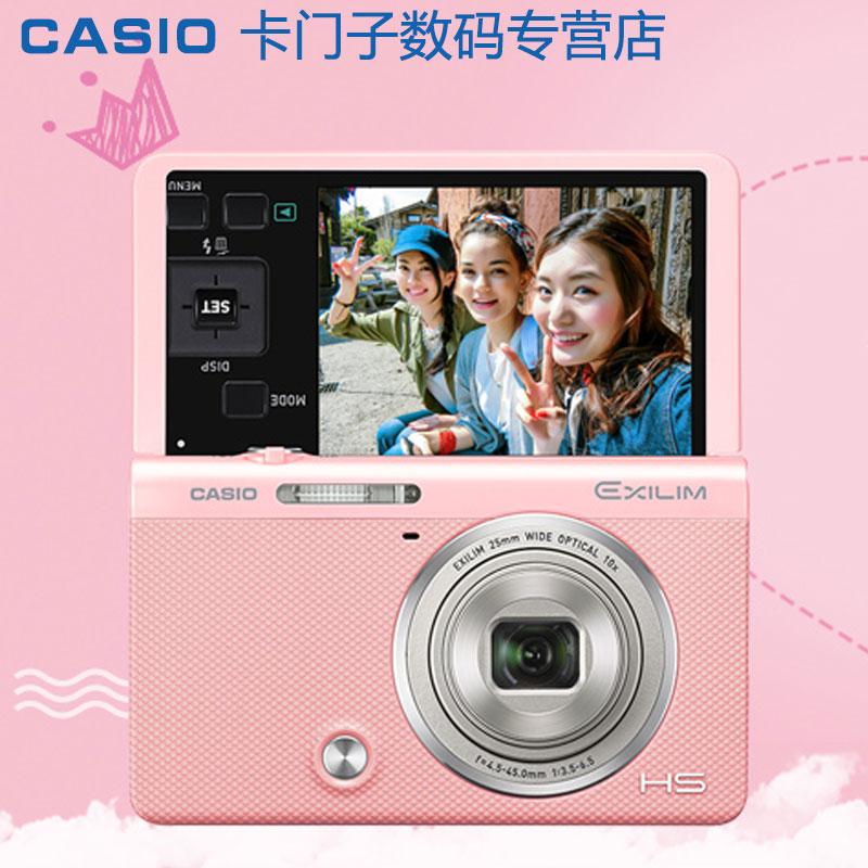 分期免息Casio/卡西欧 EX-ZR65自拍神器 美颜数码相机