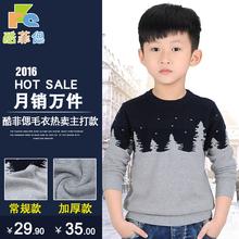 毛衣 童装 男宝宝套头针织毛衫 2016韩版 儿童男童秋冬装 新款 酷菲偲