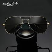 新款太阳眼镜 男女时尚经典蛤蟆镜3026 驾驶开车专用司机潮人墨镜