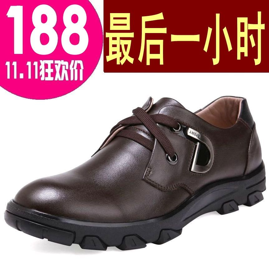 秋季牛皮商务休闲男鞋正品真皮黑色大码皮鞋棕色单鞋45 46码男鞋