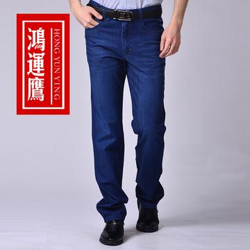 鸿运鹰夏季薄款男士牛仔裤宽松直筒休闲男裤长裤
