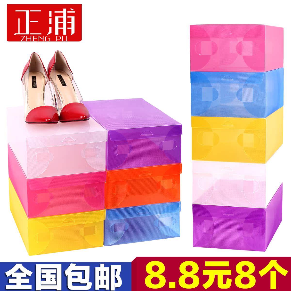 正浦加厚塑料包边透明鞋盒 组合抽屉式鞋子收纳盒整理箱塑料盒子