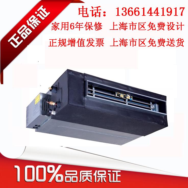 格力空调2匹一拖一直流变频风管机中央空调fgr5pd/cn