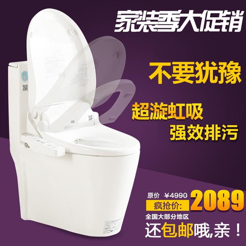 立奥新品时尚智能卫浴 电子马桶盖坐座便器 自动除臭烘干PP 特价