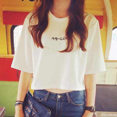 [新品促销] 2015韩版夏宽松露脐半截短袖T恤女半袖高腰短款上衣漏肚脐短装潮