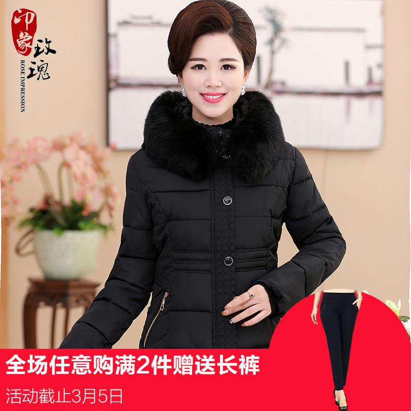 中老年人女装秋冬短款棉衣妈妈装冬装棉服外套中年婆婆装宽松棉袄