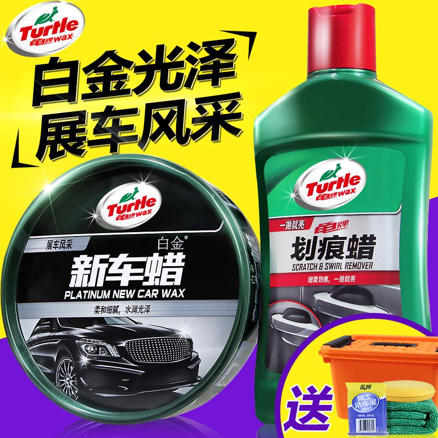 龟牌白金新车蜡汽车蜡划痕修复上光镀膜美容保养护洗车打蜡腊正品