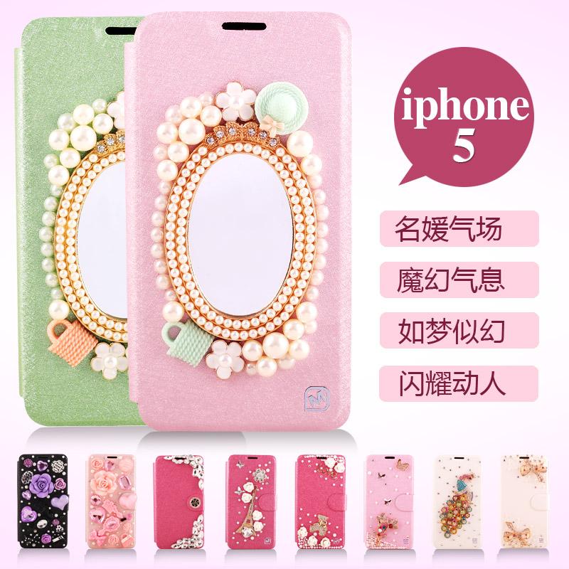 苹果5S手机套水钻iPhone5手机壳ip5带钻皮套P果5代保护外壳新款女