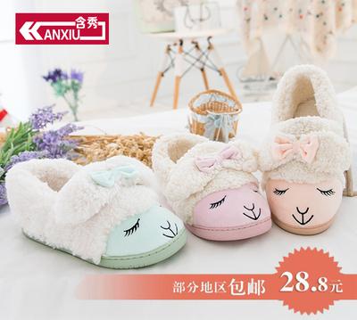 冬季可爱羊卡通男女情侣棉鞋家居全包跟棉拖鞋包跟月