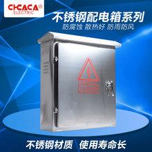 苏州常安不锈钢配电箱室外设备箱户外强电箱防水箱防雨箱定制团购