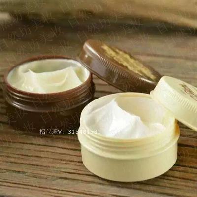 Beaqar贝泉羊奶膏经典版早晚霜隔离霜祛斑美白面霜秋冬套装版包邮
