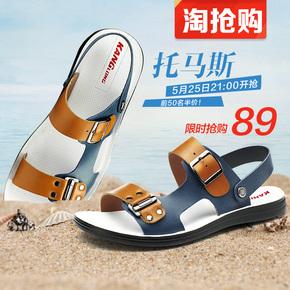 康龙男凉鞋2015新款夏季男士沙滩鞋韩版潮流休闲透气时尚凉拖鞋