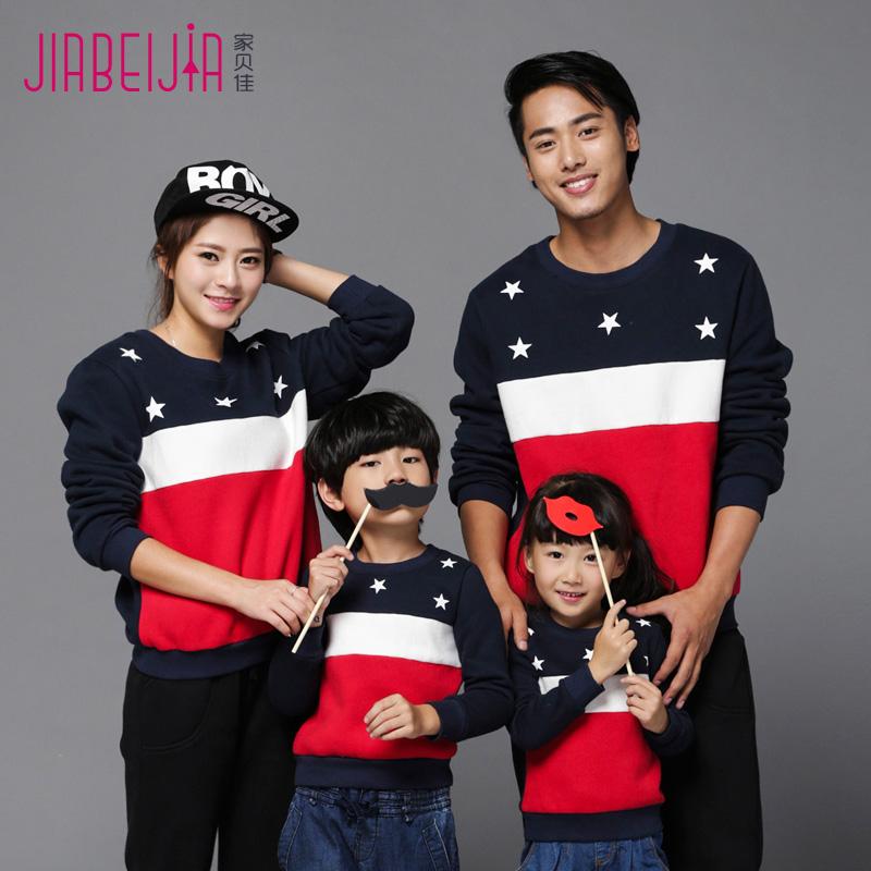 亲子装卫衣一家三口秋冬款韩版星星长袖运动外套母女母子家庭装潮