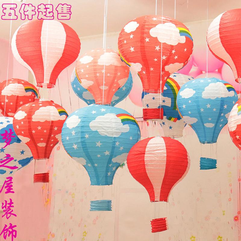 教室走廊灯笼家居吊挂装饰品卡通立体彩虹灯笼挂饰
