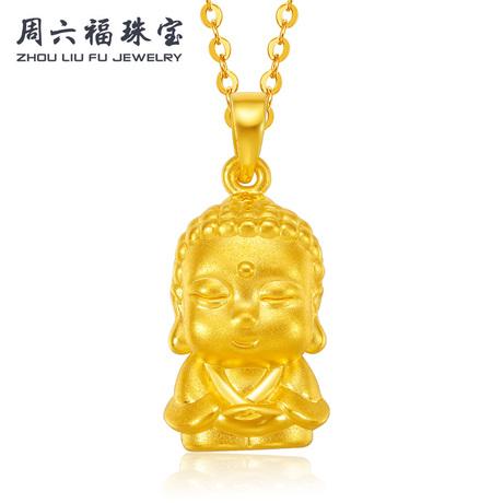 周六福 珠宝3D硬金黄金吊坠 足金宝宝佛吊坠挂件 定价AD041126商品大图
