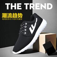 回力男鞋春季网鞋男网面鞋男休闲运动透气跑步旅游上海回力鞋子男图片