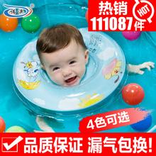 防后仰脖子圈 诺澳婴儿游泳圈宝宝安全可调双气囊颈圈新生儿脖圈
