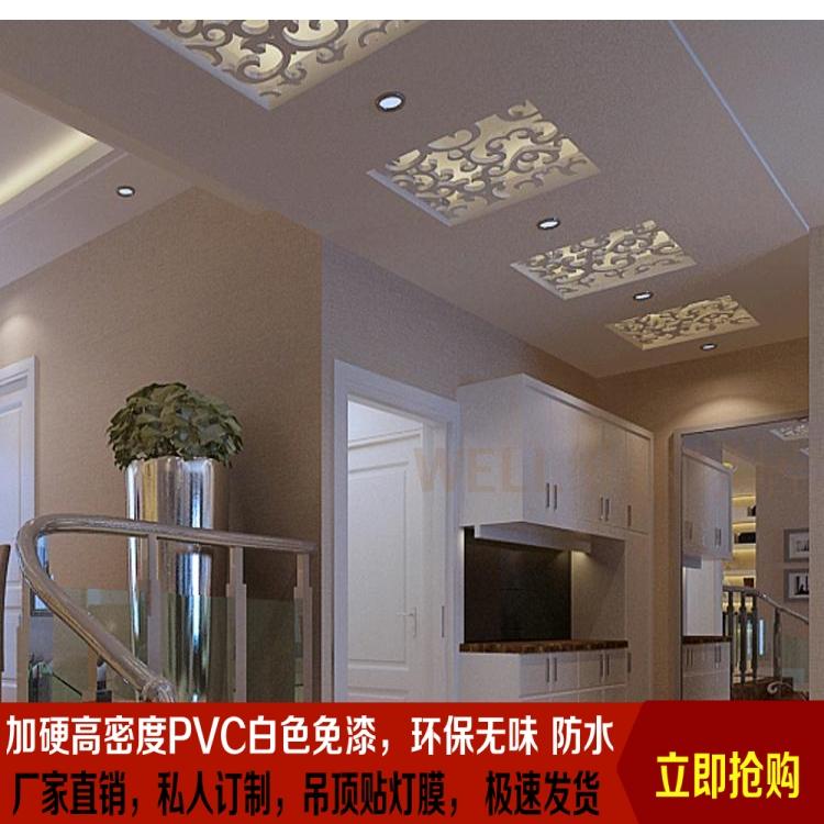 维尔加硬PVC木塑镂空雕花板通花板 客厅餐厅玄关过道走廊吊顶花格