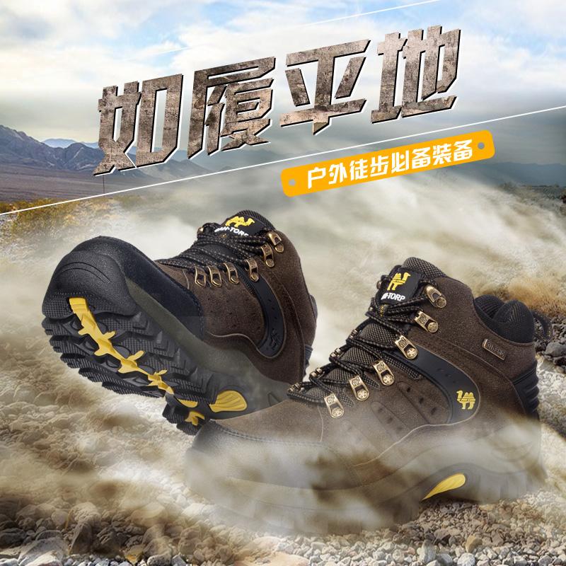 2015新款崎峰骆驼正品情侣款高帮户外鞋登山鞋徒步鞋男女耐磨防滑