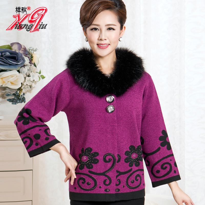 中老年女装秋冬装针织衫毛衣中年大码妈妈装秋装羊毛开衫毛领外套