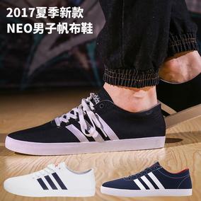 阿迪达斯男鞋 2017夏季阿迪NEO板鞋轻便透气帆布鞋休闲鞋F 97897