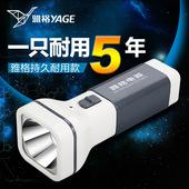 雅格迷你led手电筒家用可充电式 远强光便携普通照明袖珍小手电筒