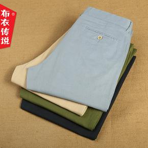 布衣传说 棉麻裤 夏季男士亚麻休闲裤 修身薄款裤子男裤亚麻裤 男