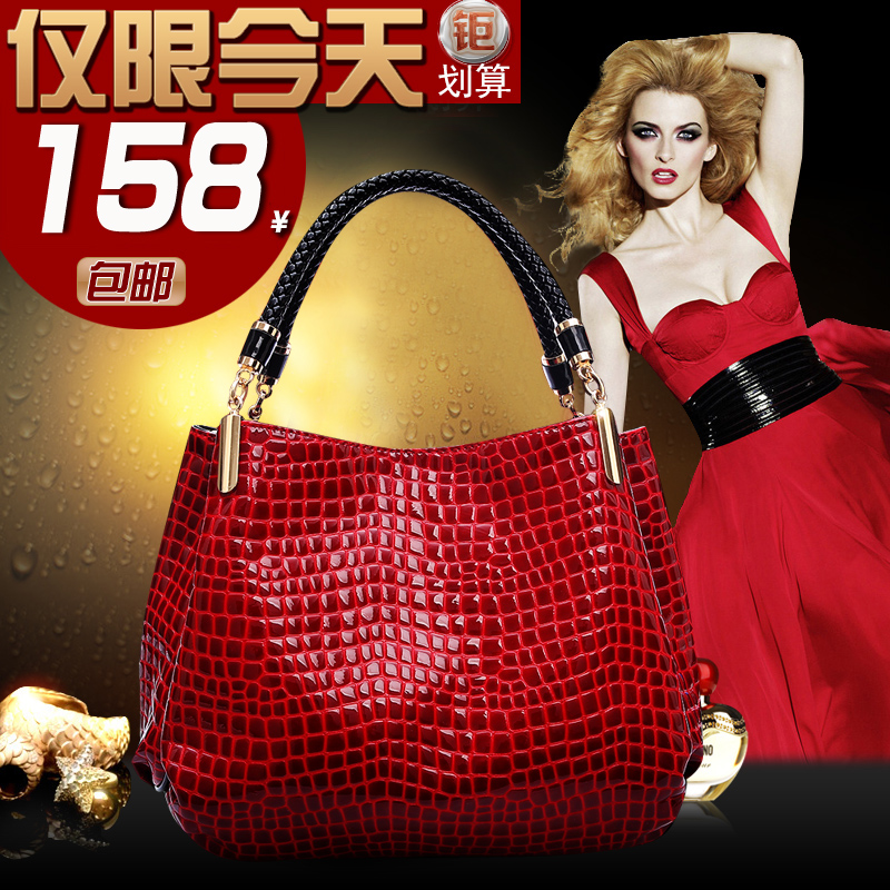 娜达丽亚正品鳄鱼纹欧美女包包2015新款潮女包单肩包女手提女士包