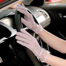 防晒手套女夏天防紫外线薄短款冰丝蕾丝触屏开车手套薄款春秋骑车