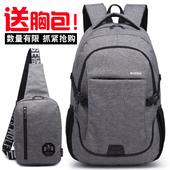 双肩包男士背包女书包韩版潮学院风大中学生旅行包休闲商务电脑包