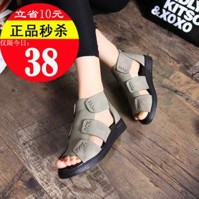 15夏新欧美显瘦凉鞋中跟厚底镂空平底罗马坡跟女鞋学生孕妇潮女夏