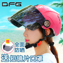 DFG摩托车头盔男电动车头盔女夏季防晒防紫外线安全帽轻便式半盔