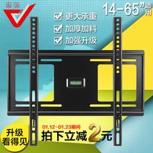 悠视液晶电视挂架电视机支架通用乐视tcl海信创维小米3S长虹32